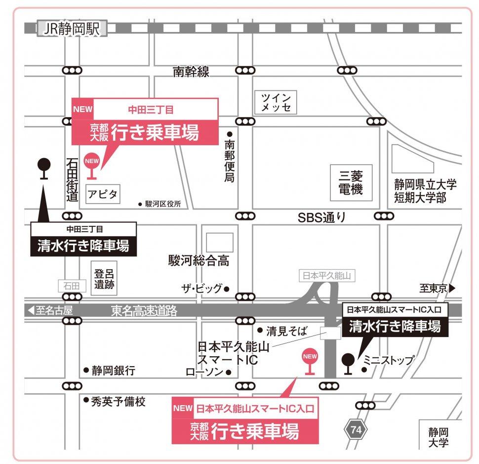 地図_静岡大阪線新設停留所案内