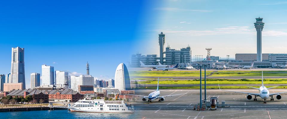 横浜羽田空港