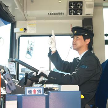 県外運転士02