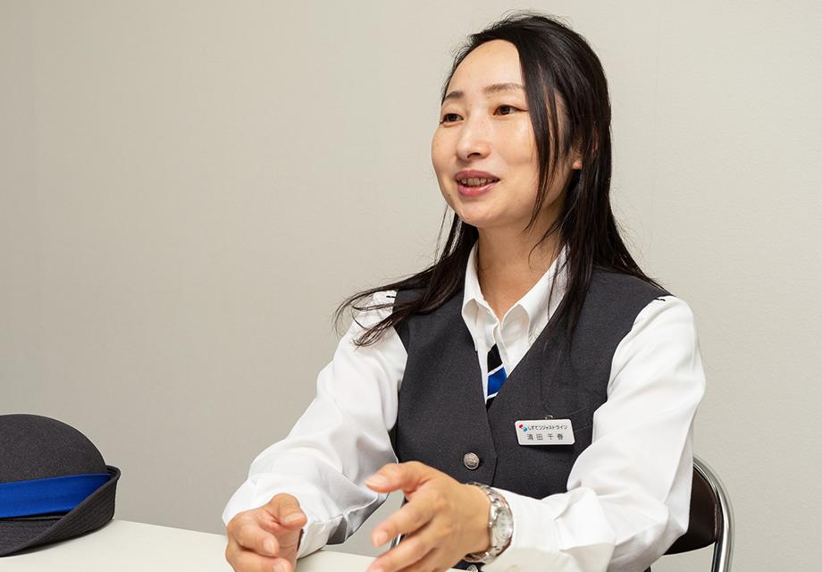 清田さん02