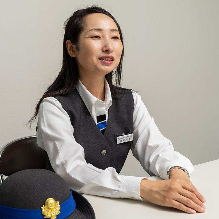 清田さん01