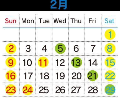 運行カレンダー02月