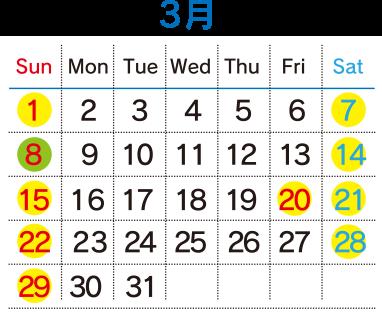運行カレンダー03月