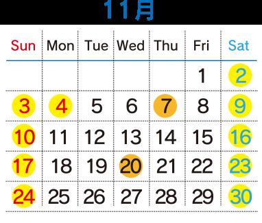 運行カレンダー11月
