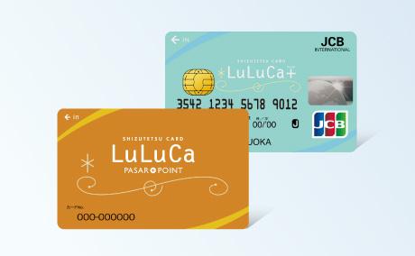 LuLuCa(ICカード)
