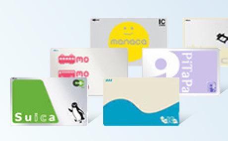 全国交通系ICカード