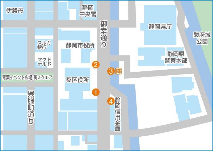 県庁・静岡市役所葵区役所構内マップ