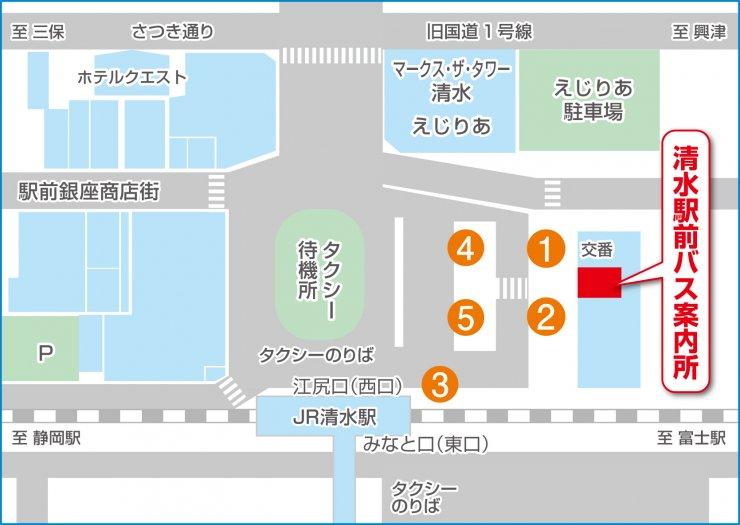 JR清水駅構内マップ