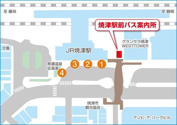 焼津駅前バス案内所