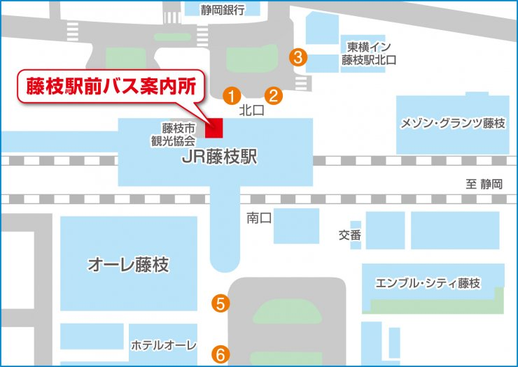 藤枝駅前バス案内所