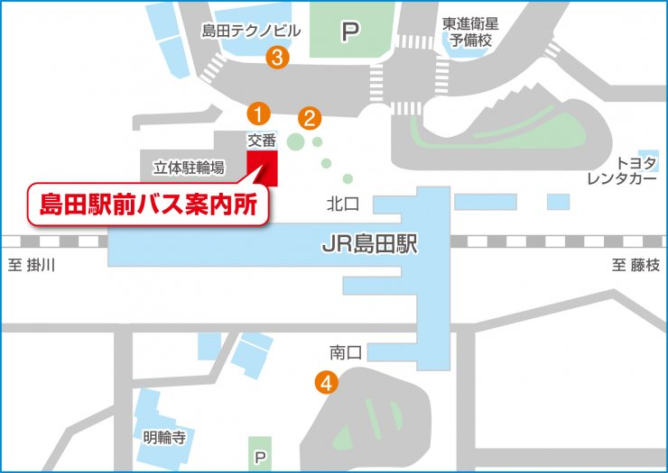 島田駅前バス案内所