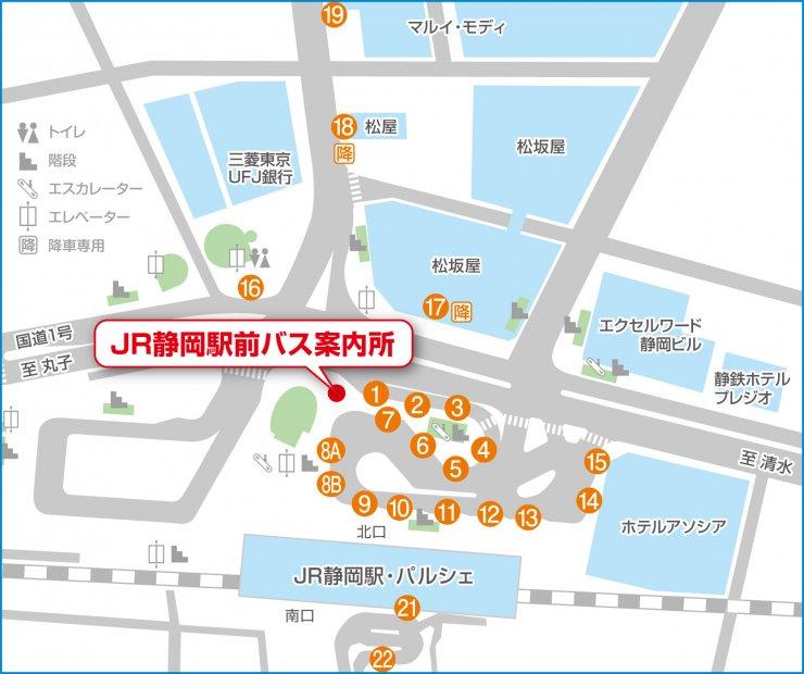 JR静岡駅構内マップ